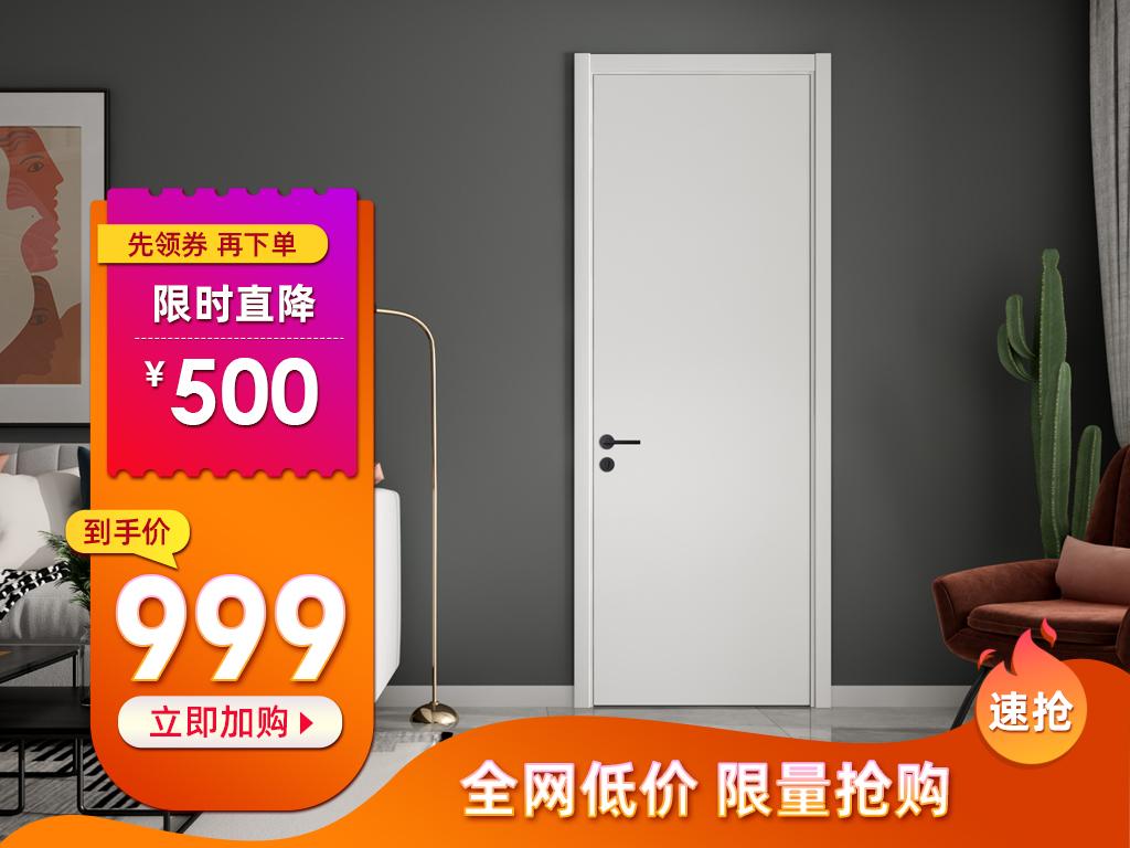 诺亚免漆卧室门