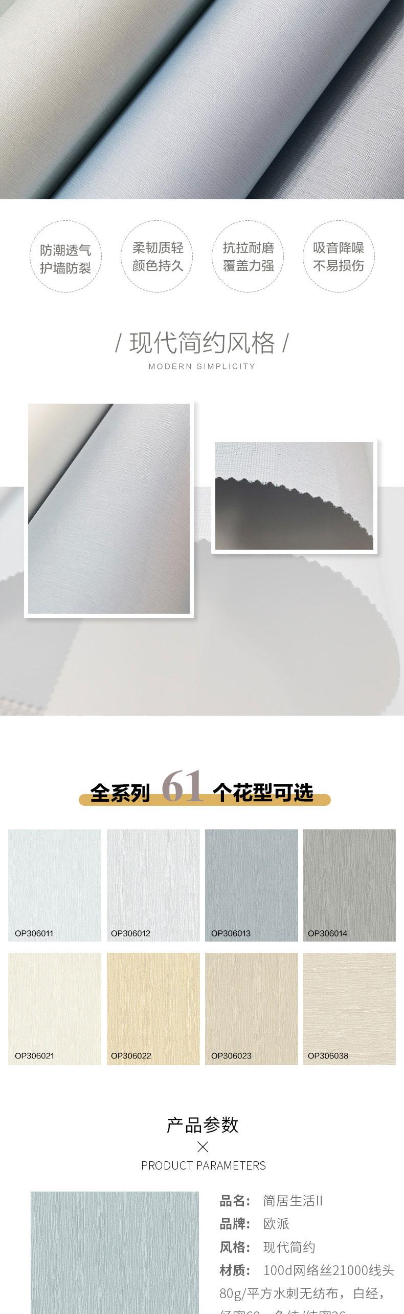 简居生活2-详情页_03.jpg
